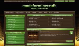Ucoz шаблон для игры MineCraft