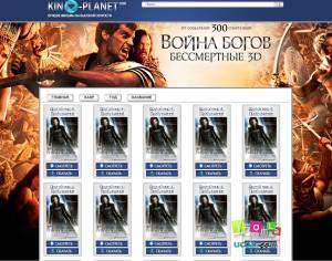 Кино шаблон KinoPlanet для Ucoz