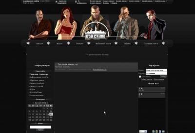 Шаблон для ucoz игры GTA 4