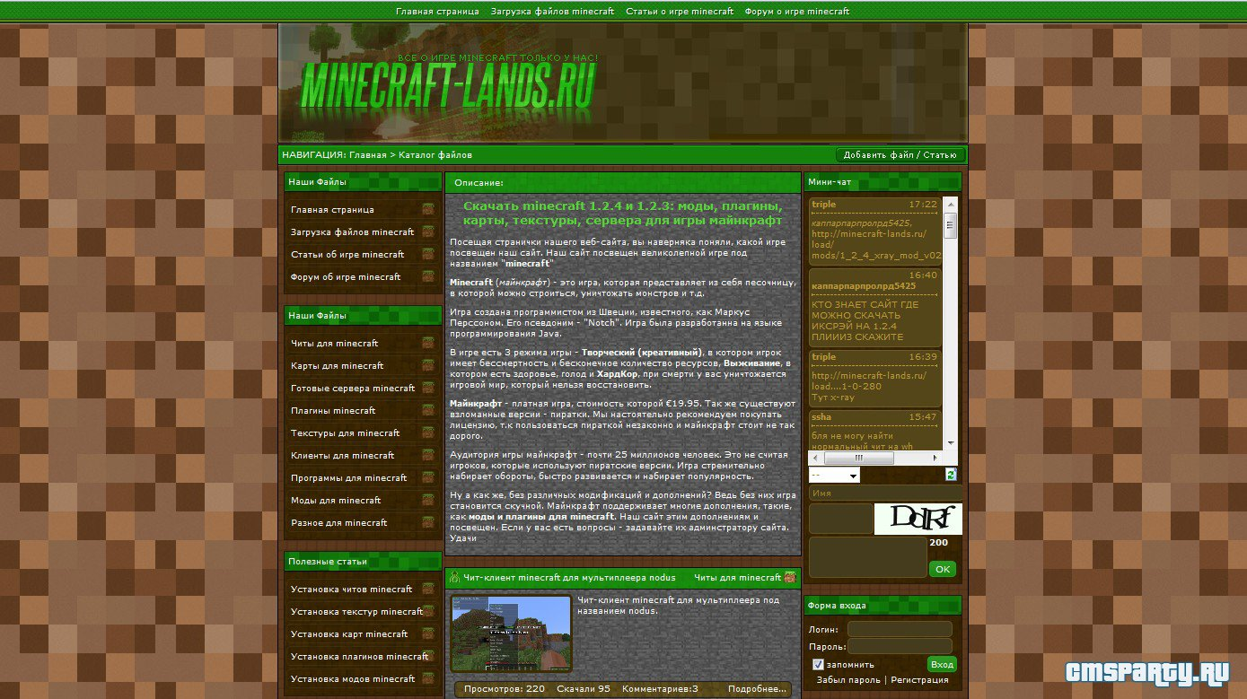  Minecraft-Lands  Minecraft 