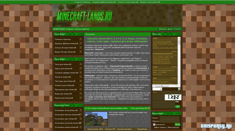 Шаблон Minecraft-Lands для Minecraft сайта